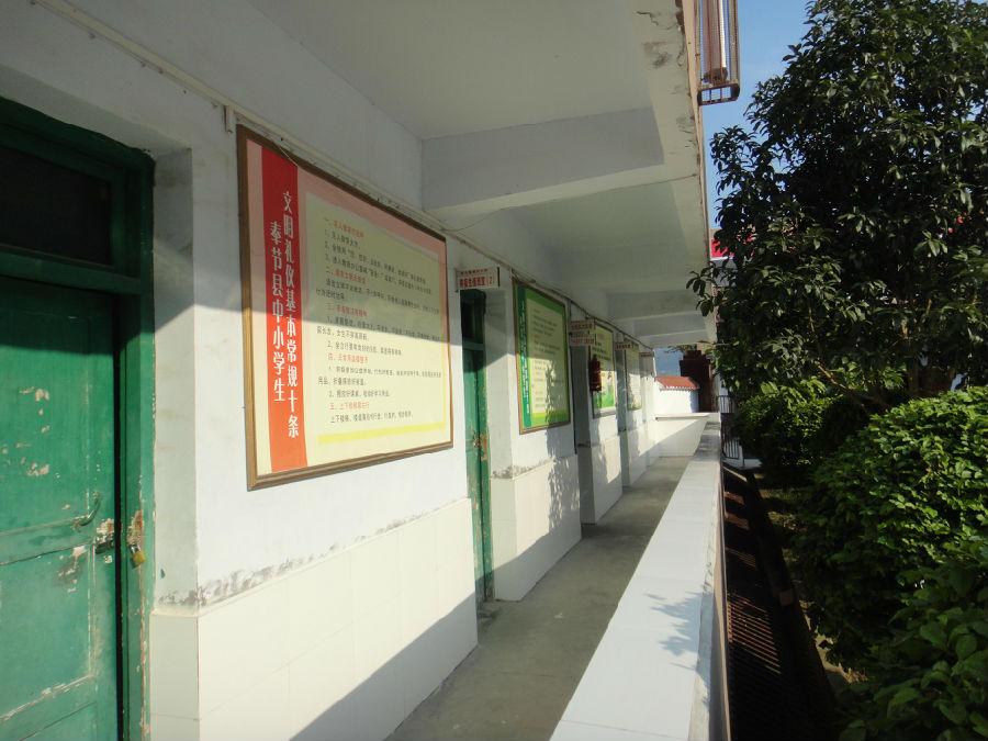 奉节县康乐镇黄村小学:打造文化校园 提升办学品位