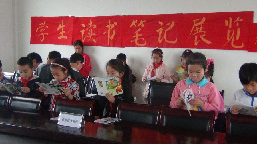 """潼南区米心镇新华小学校""""书香校园""""学生读书笔记展览"""