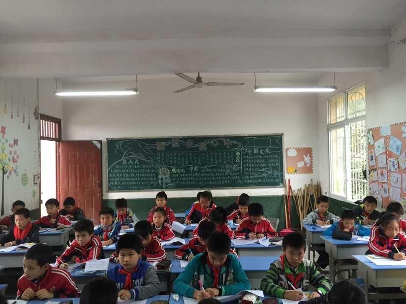 梁区侣俸镇斑竹小学校园文化建设