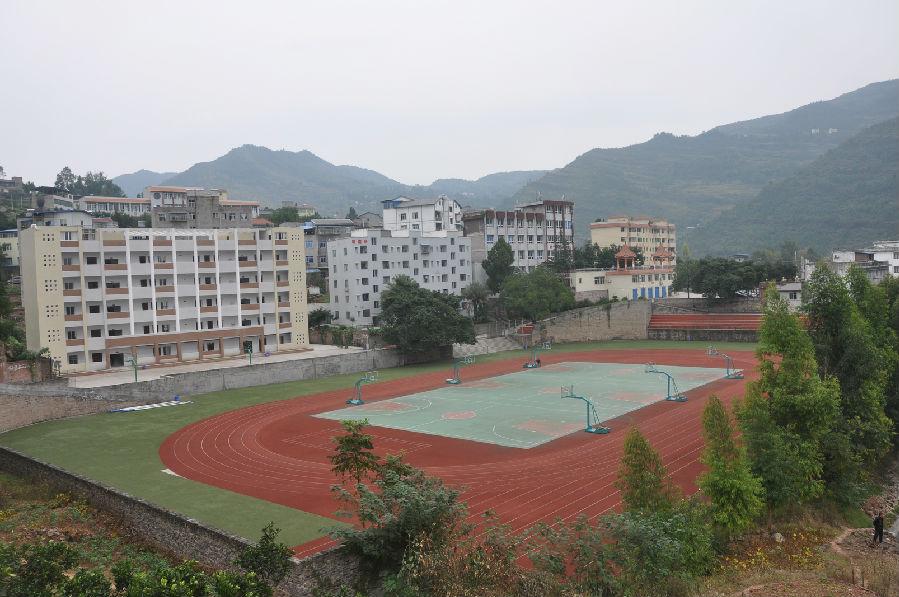 重庆市云阳县红狮初级中学