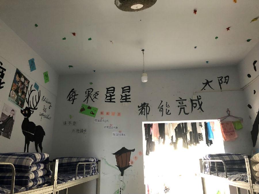 学生公寓成网红草堂啦!--乐山高中年高2018开展中宿舍夔门领导分工图片